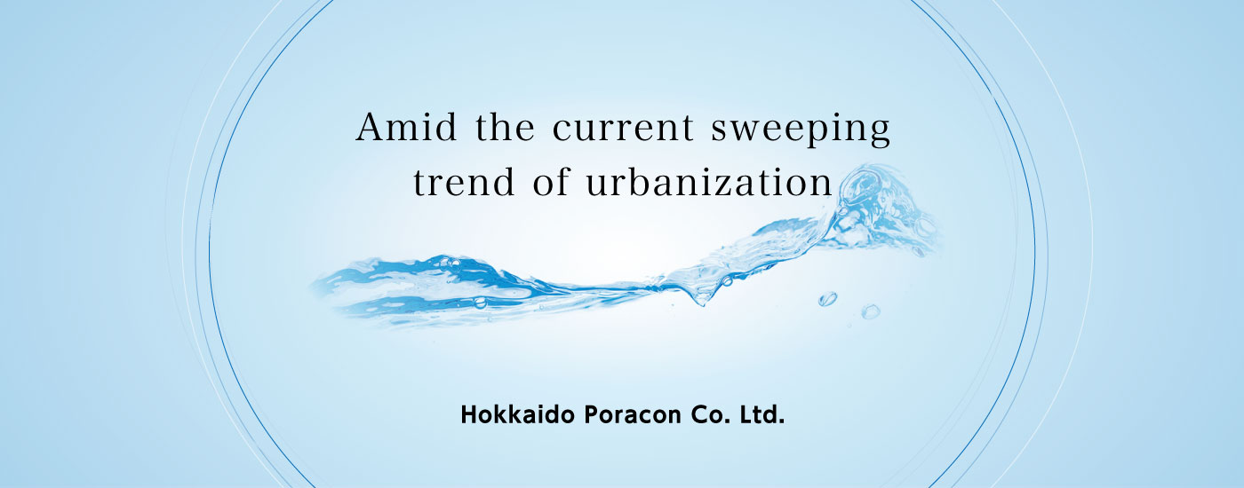 Amid the current sweeping trend of urbanization